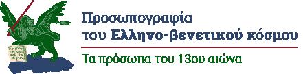 GASPARHS Logo